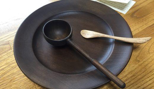 雰囲気の良いお皿と匙に一目惚れ。