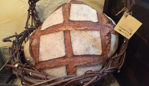 大きな大きなパン・ド・カンパーニュ(田舎パン)。