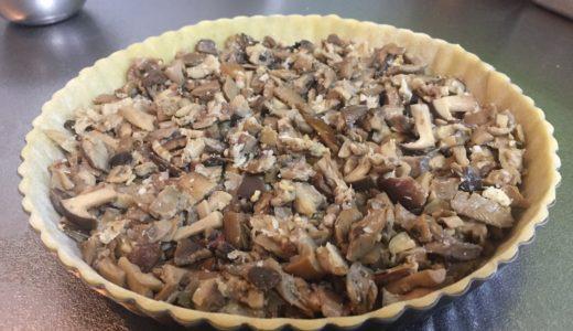 「天然キノコのキッシュ」「松の実のタルト」「芋栗かぼちゃのデザートテリーヌ」が今週のスポットメニューです。