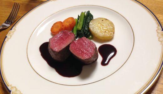 フランス料理で使われるお肉たち。