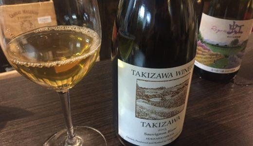 北海道ワインの品揃えは最高クラス!札幌「winecafe veraison(ワインカフェ ヴェレゾン)」。