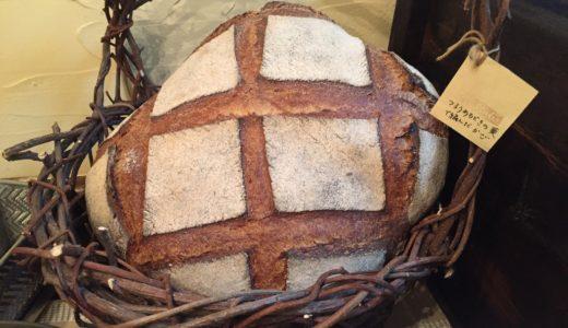 2019ノエルメニューにはパン・ド・カンパーニュもお付けします。