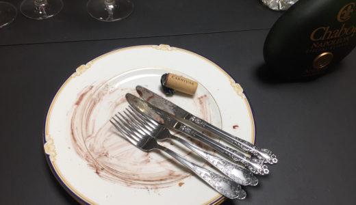 「今日は久しぶりのディナーでした。」