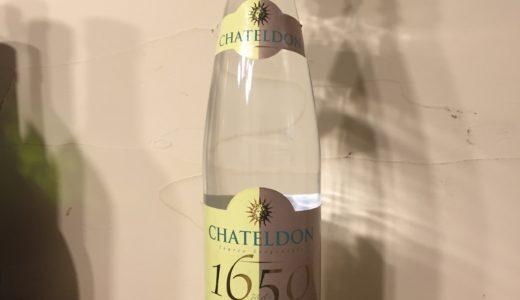 フランスのプレミアムスパークリングウォーター「CHATELDON(シャテルドン)」の取り扱いを始めました。